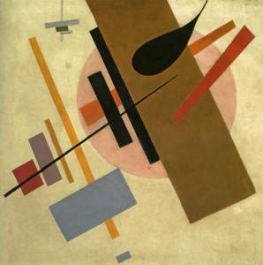 Модернизм и постмодернизм